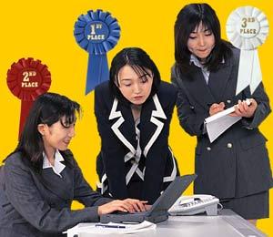 Конкурс на лучшею статью о Японии
