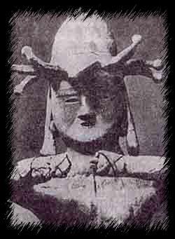 Кофун— курганный период