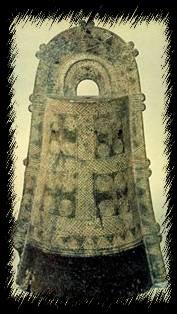 Важной особенностью периода Яёй стало начало применения железных и бронзовых изделий