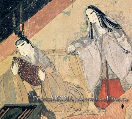 contrast the life of the heian era About the nara and heian periods of japan's the fujiwara family controlled the political scene of the heian period over several centuries through strategic.
